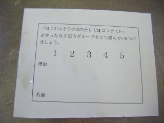 DSCF9361