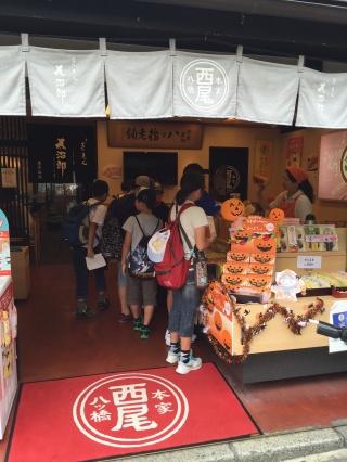11清水寺土産
