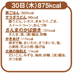 k1030