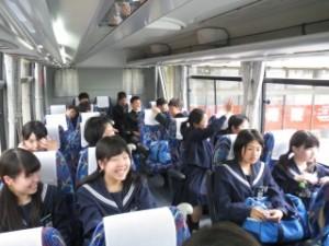 和歌山市立加太小学校