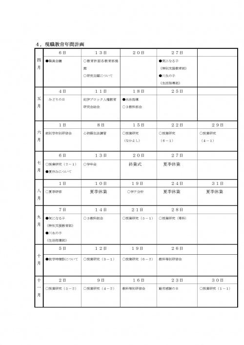 gennkyou2-1