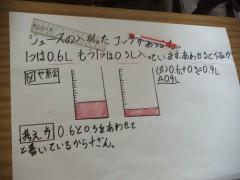 DSCF9996