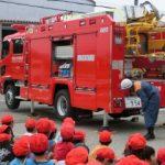 消防署紀伊分署見学