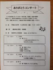 IMG_3714[1]