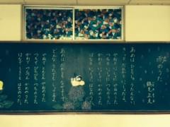 6月掲示黒板