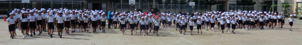 和歌山市立 中之島小学校