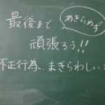 IMG_2537