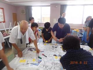 20160822 3452防災マップ作成8月22日DSCN8944