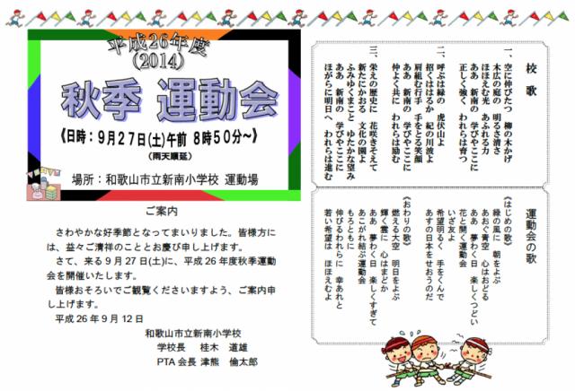 スクリーンショット 2014-09-16 9.30.52