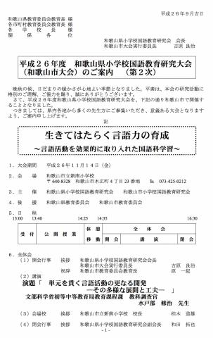 スクリーンショット 2014-10-10 13.48.30