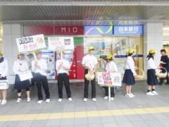 薬物乱用防止キャンペーン④和歌山駅前にて