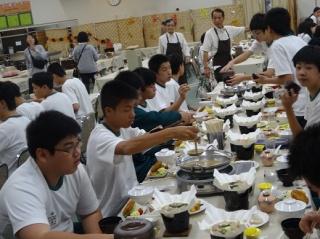 ⑰富士綠の休暇村(夕食1)