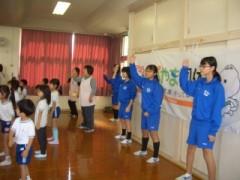 宮前幼稚園