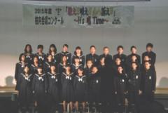 1年優秀賞(1年2組)