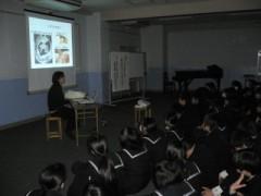 2年 性教育特設授業(PowerPoint説明)