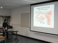 3年 性教育特設授業(PowerPoint説明)