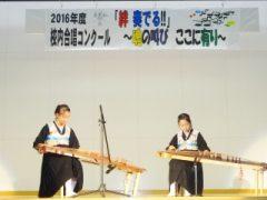 朝鮮初中級学校(カヤグム演奏)